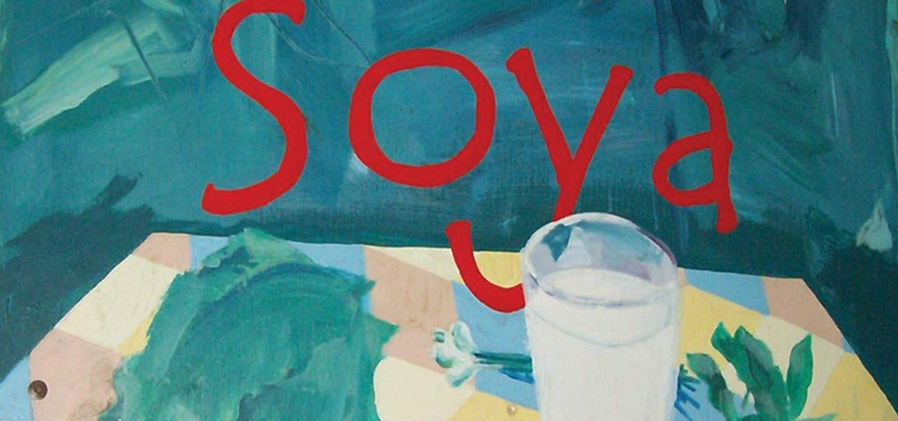 profeta de la Soya en  El Salvador