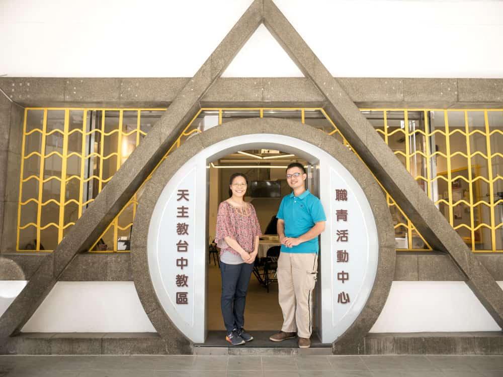 Casa de la Amistad en Taichung